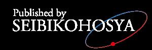せいび広報社ロゴ